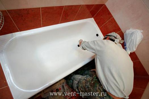 отремонтировать ванну